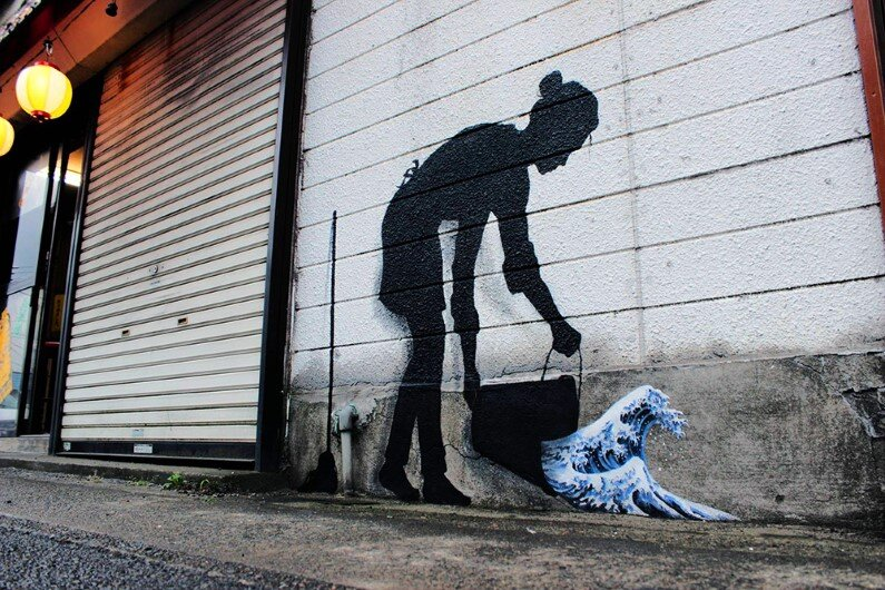 New Paintings by Spanish street artist Pejac Tokyo, Seoul and Hong Kong (1)