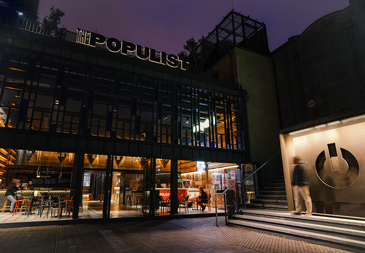 The Populist Brewery Inspired by the 20' American Prohibition (14)
