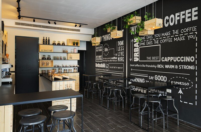 Boutique Coffee Shop by Liat Eliav Israel (2)