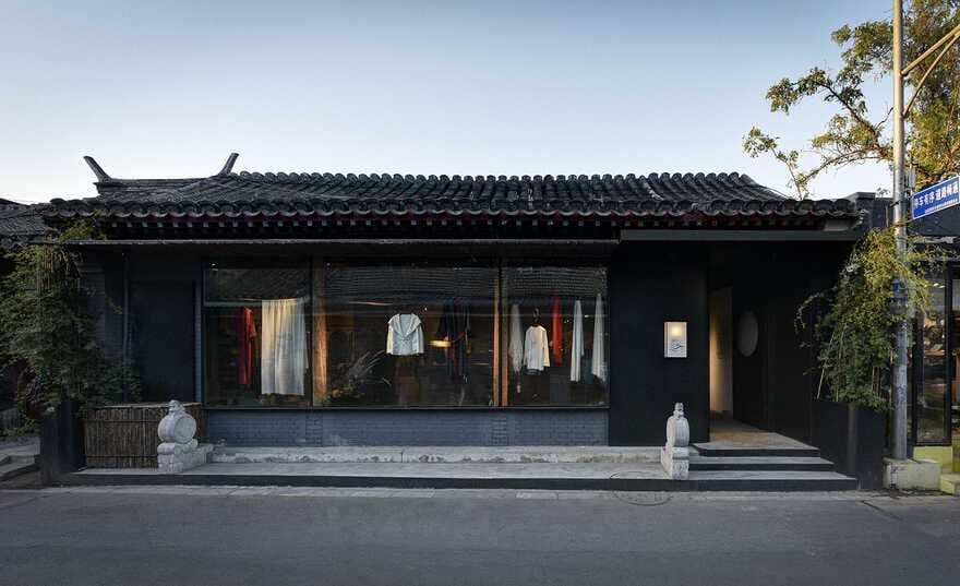 Naqu Shuiyue Store in Wudaoying Hutong / Tanzo Space Design